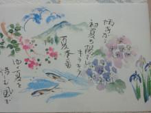 Kurikoのうた♪-2011053017120000.jpg