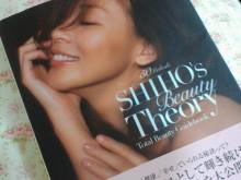 Kurikoのうた♪-2011080320080000.jpg