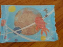Kurikoのうた♪-2011081715100000.jpg