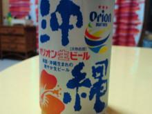 Kurikoのうた♪-2011081922130000.jpg