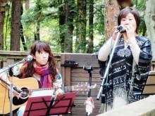 Kurikoのうた♪-伴奏2