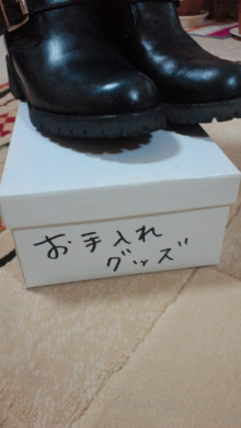 Kurikoのうた♪-2012010818120001.jpg