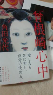 Kurikoのうた♪-2012030219450000.jpg
