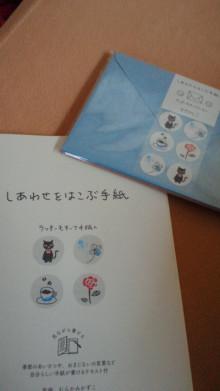 Kurikoのうた♪-2012042116440000.jpg