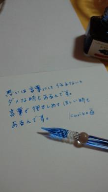 Kurikoのうた♪-2012051417570000.jpg