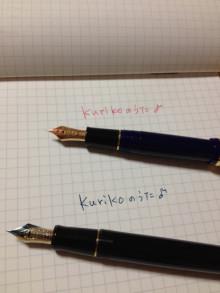 Kurikoのうた♪-ipodfile.jpg