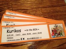 Kurikoのうた♪-image